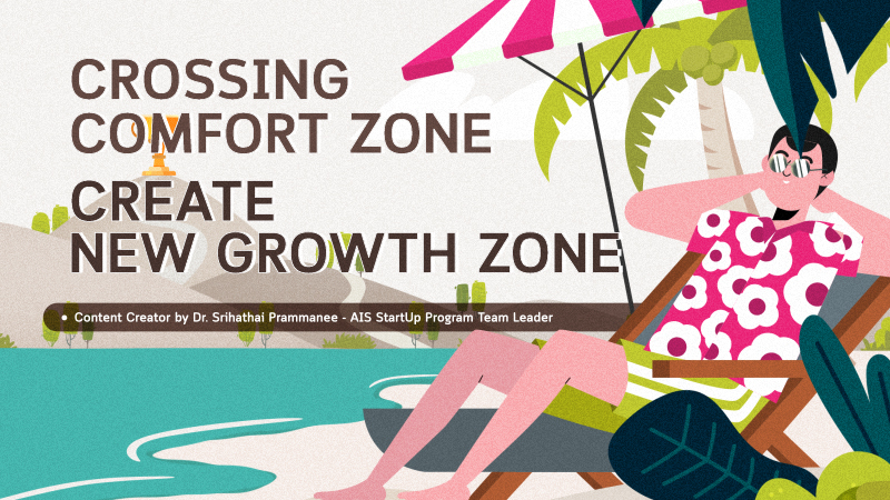 Crossing comfort zone, creating new growth zone