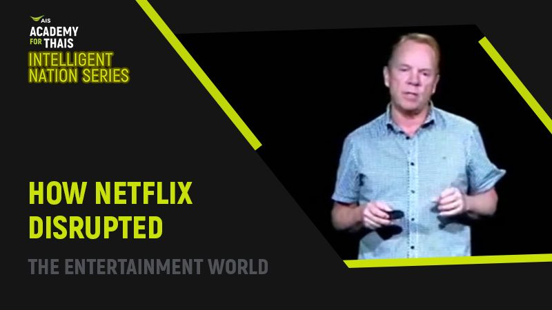 How Netflix Disrupted the Entertainment World