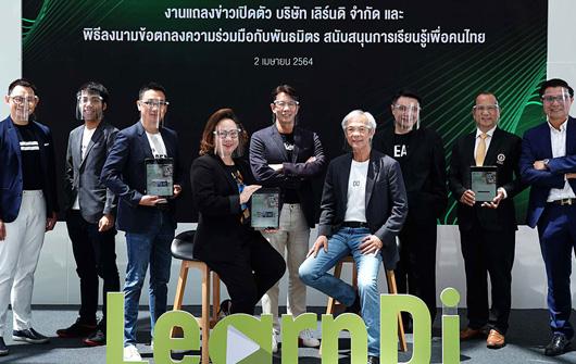 หลักสูตร หรือคอนเทนต์ดีๆ จาก AIS Academy ติดอาวุธทางปัญญาพร้อมนำศักยภาพความแข็งแกร่งสู่ผู้ประกอบการไทย